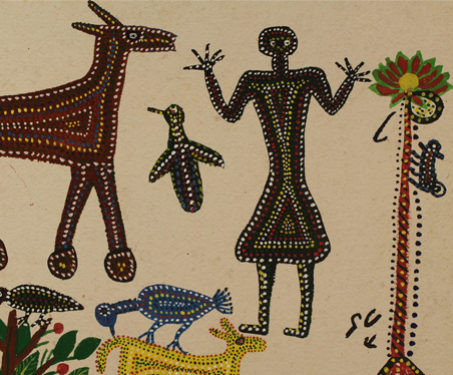 Bhil: Man and Animal Forms - Animals, Bhil, Birds, Central India, Gouache and Ink on Paper, Lado, Poetry & Nature, Rural Life