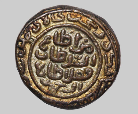 Muhammad Bin Tughlaq, Copper, Tanka - Muhammad Bin Tughluq, Sultanate coins, Tanka