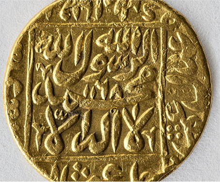 Alamgir II, Gold Mohur - Alamgir II, Delhi, Mughal, Sarmaya Stars