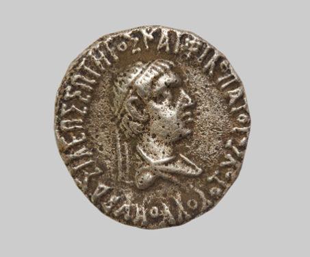 Appolodotus II, Indo-Greek, Silver, Drachm - Appolodotus II, Athena, Gods & Goddesses, Indo -Greek, Silver Coin