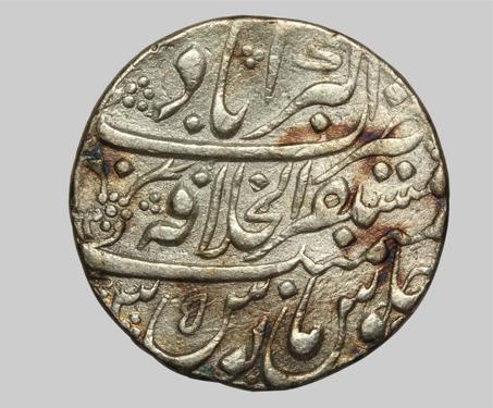 Aurangazeb, Silver - Aurangzeb, Mughal