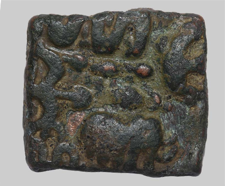 Chera, Copper, Un-inscribed - Animals, Copper Coin, Elephants, Kerala, South Indian coins, Tamil Nadu, Un-Inscribed Coins