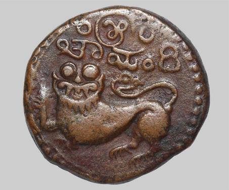 Dewan Purnaiya, Regent for Krishna Raja Wodeyar III - Dewan Purnaiya, Imagining Mysore, Karnataka, Sardula, Tiger