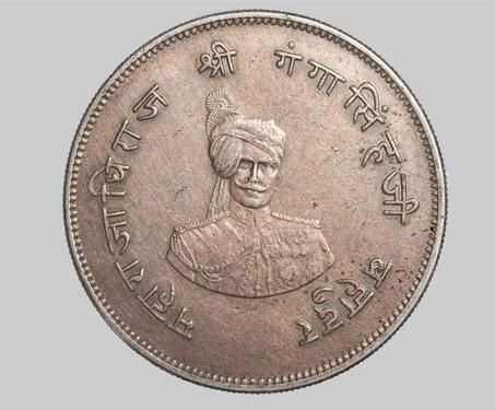 Ganga Singh, Silver, One Paisa - Bikaner, Birds, Chatra, Princely state