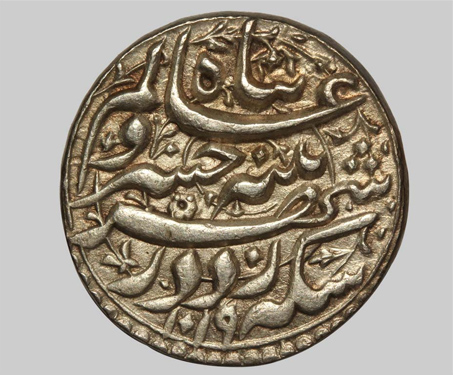 Jahangir, Silver Rupee (Rupiya) of Patna Mint - Couplet, Double Die Struck, Mughal Coinage, Mughal numismatics, Mughals, Patna, Rupee, Silver Coin
