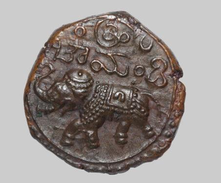 Krishnaraja Wodeyar, Copper, 20 Cash, type IV - Elephants, Imagining Mysore, Karnataka, Kings & Countrymen, Krishnaraja Wodeyar, Mysore