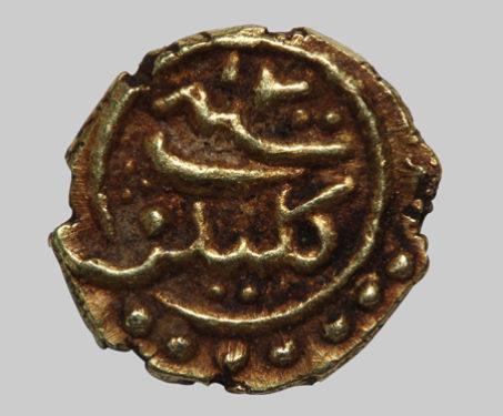 Tipu Sultan, Gold Fanam - Calicut, Imagining Mysore, Karnataka, Kings & Countrymen, Tipu Sultan
