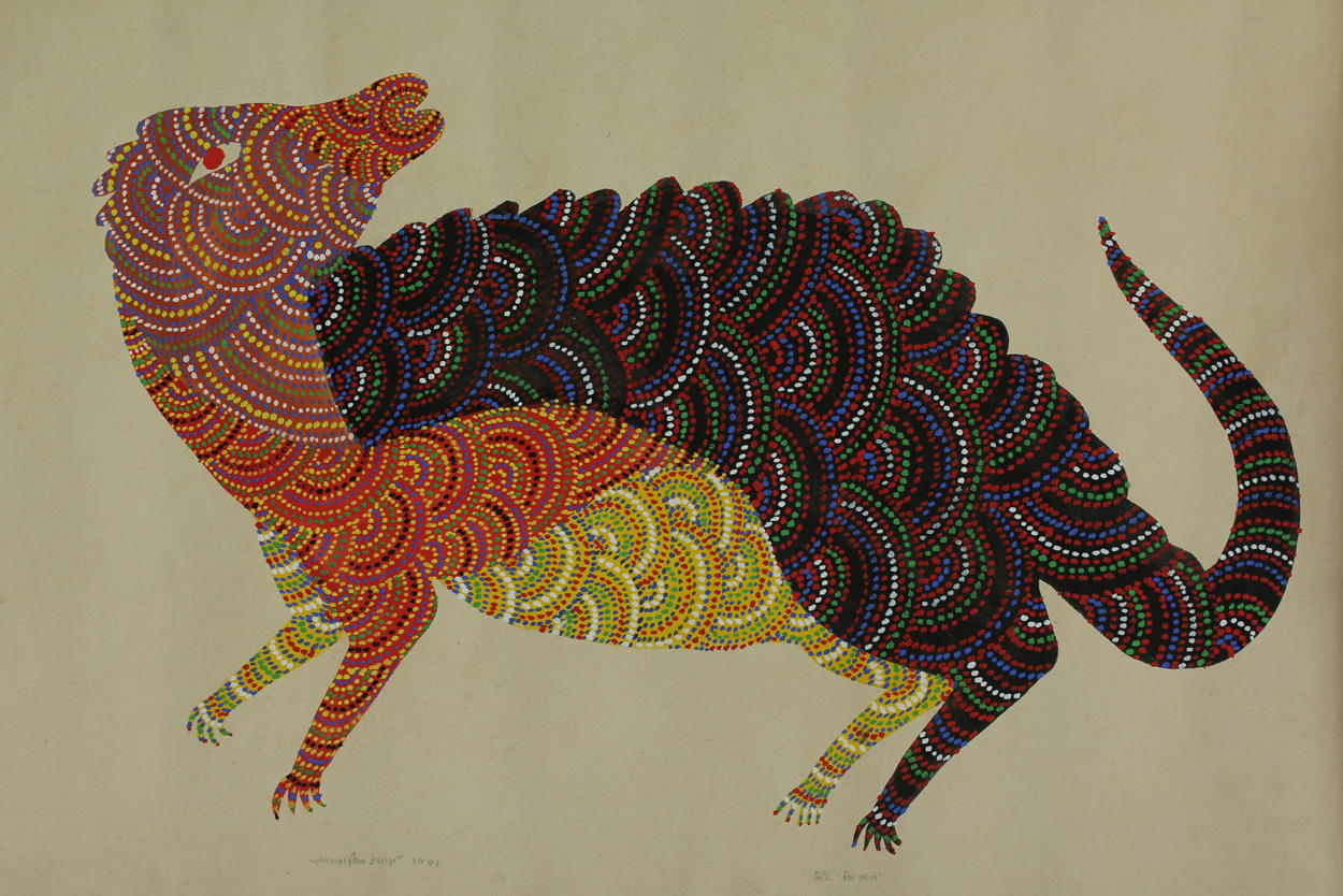 Gond art - Guides