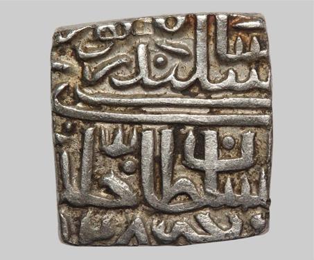 Ibrahim Lodi, Lodi Dynasty, Silver 1/2 Tanka - Legends, Sultanate coins, Tanka silver