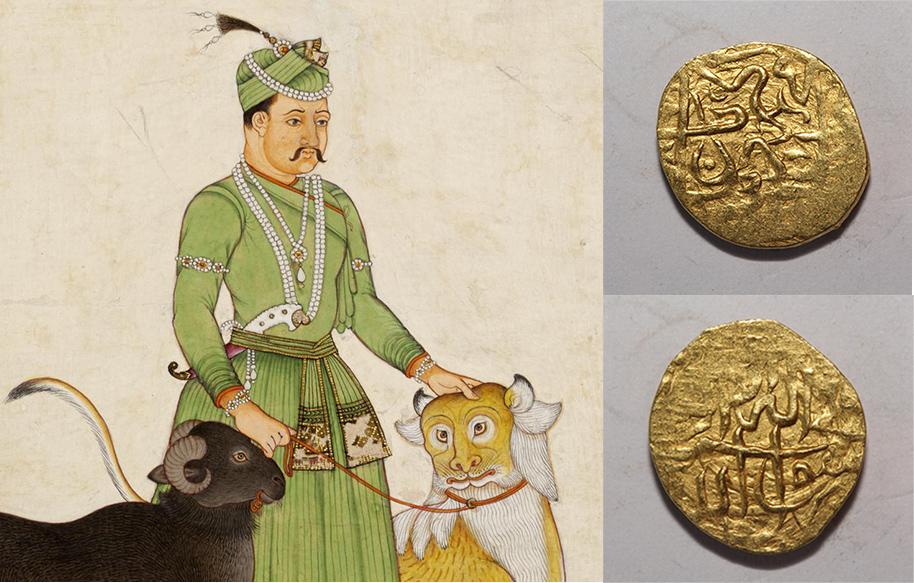 Mughal coins by Akbar