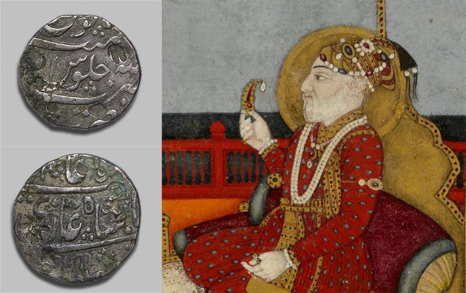 Mughal coins by Aurangzeb