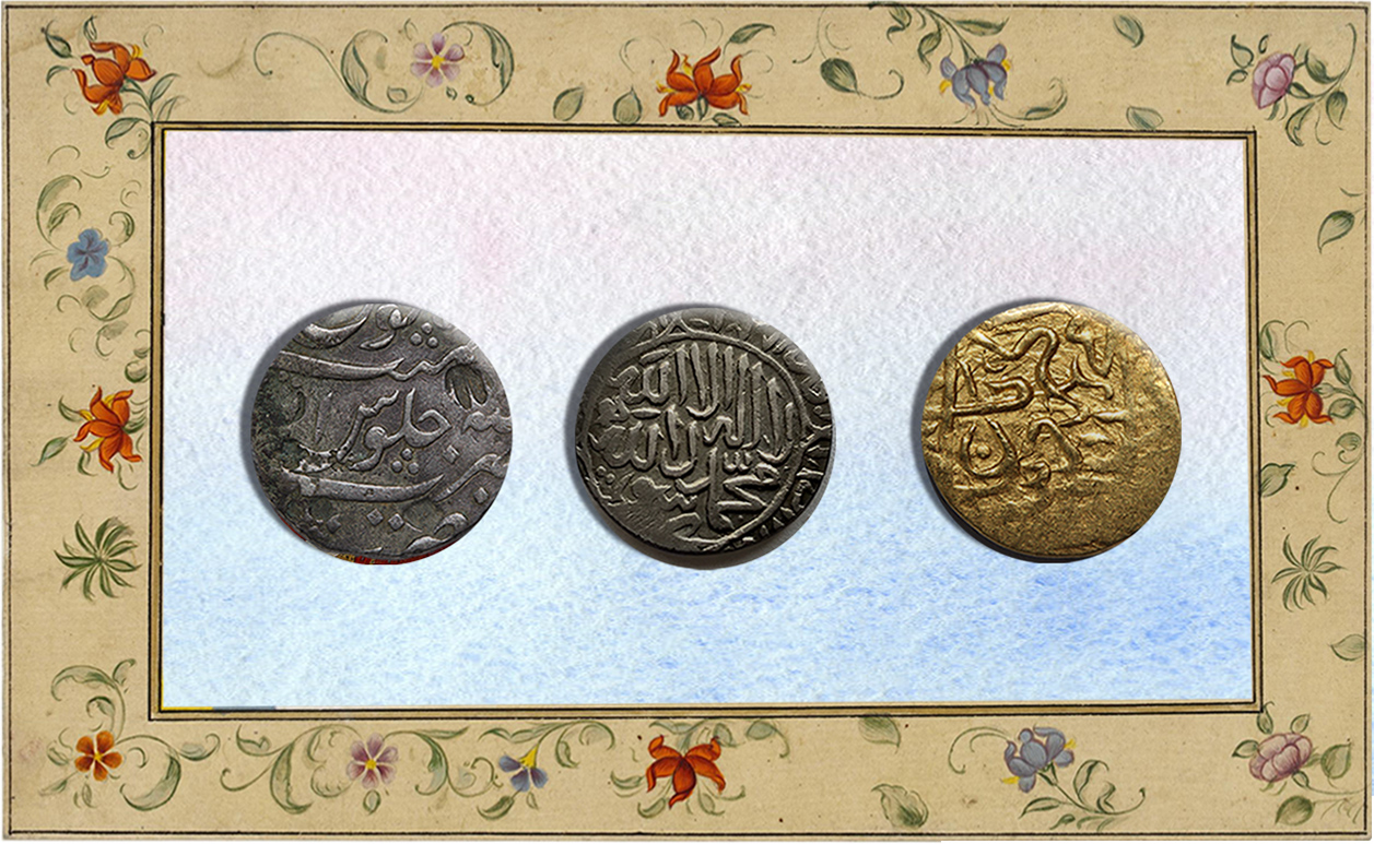 Mughal Coins - Guides