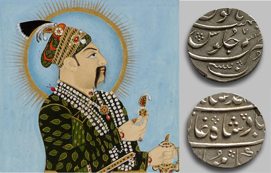 Mughal coins by Muhammad Shah