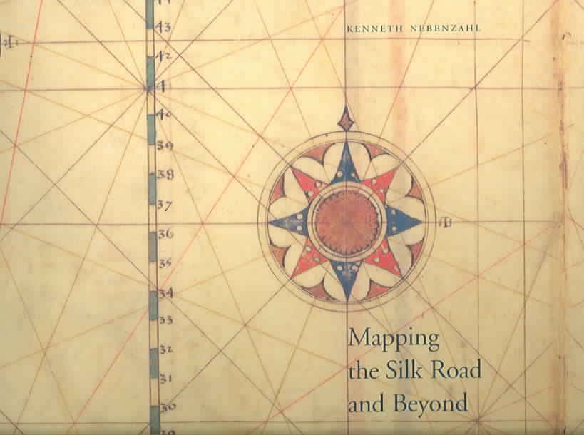Now Reading: Mughal feminist, Gond forests & maps of whimsy - now reading, Pavitra Rajaram