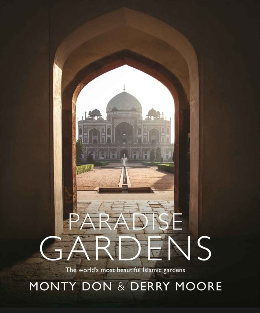 Now Reading: Divine gardens, a unflinching memoir & a feast of art - now reading, Pavitra Rajaram