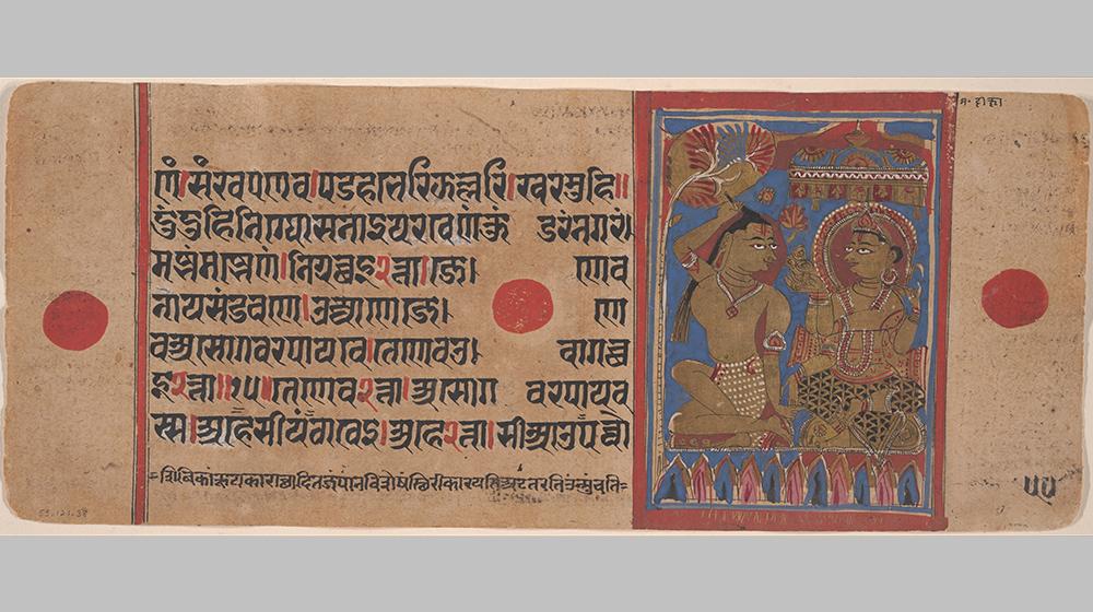 Maximum Art: The Incredible Journey of Indian Miniatures - miniatures, Mughal Art, Nainsukh, Pahari, Paintings