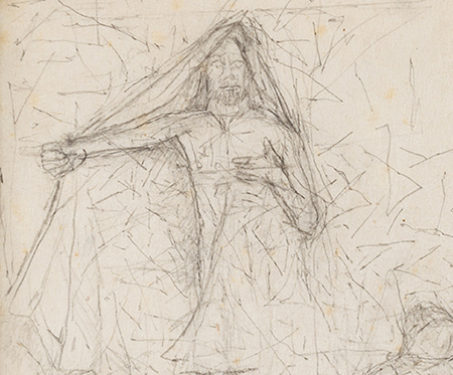 Untitled - Christian Art, Gods & Goddesses, Jesus Christ, Krishen Khanna, Modern Art