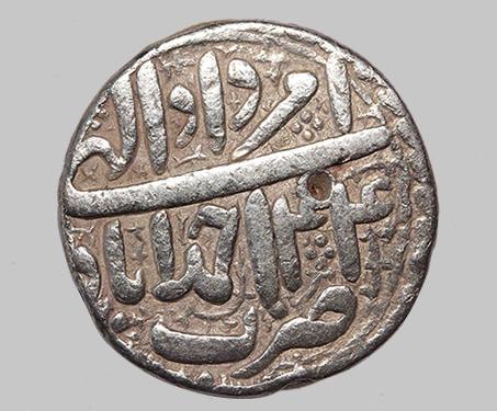 Akbar, Silver Coin of Ahmedabad Mint - Ahmedabad, Akbar, Mughal, Mughal Coins, Nazarana, Silver Coin