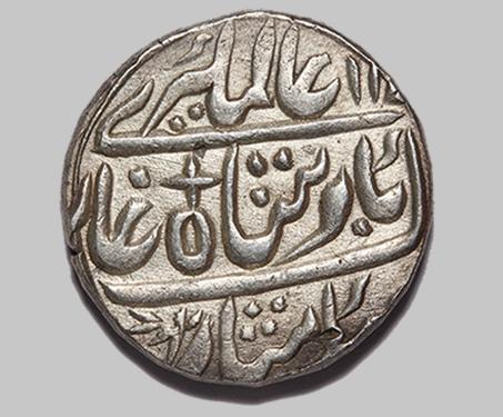 Alamgir II, Silver Rupee - Alamgir II, Mughal, Mughal Coins
