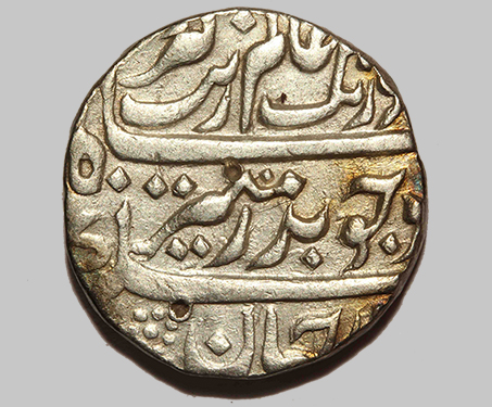 Aurangzeb, Silver Coin of Chinnapattam Mint - Aurangzeb, Chinnapattam, Mughal Coins, Mughal India, Silver Coin