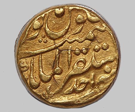 Jahandar Shah, Gold Mohur Coin - Gold, Gold mohur, Jahandar Shah, Mughal, Mughal Coins