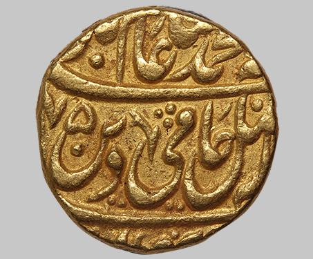Jahandar Shah, Gold Mohur Coin - Gold mohur, Jahandar Shah, Mughal, Mughal Coins
