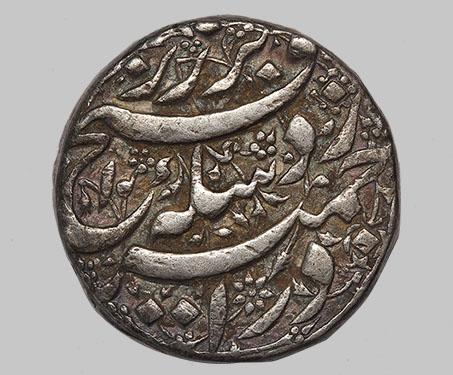 Jahangir, Silver Rupee - Ajmer, Jahangir, Mughal, Mughal Coins, Silver