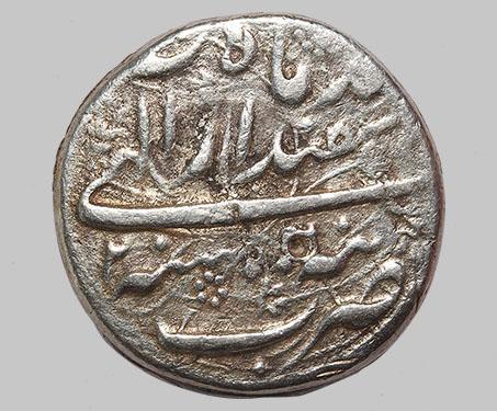 Jahangir, Silver Rupee - Jahangir, Mughal, Mughal Coins
