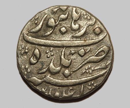 Shah Jahan, Silver Nisar Coin of Burhanpur Mint - Burhanpur, Madhya Pradesh, Mughal, Mughal Coins, Shah Jahan, Silver Coin