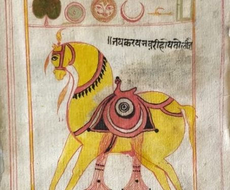 Shalihotra Samhita by Ancient India's Dr Dolittle - Ancient India, Animals, Magnificent Beasts, rare books