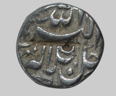 Akbar, Quarter Silver Rupee of Lahore Mint - Akbar, Lahore, Mughal, Mughal Coins, Rupee, Silver Coin