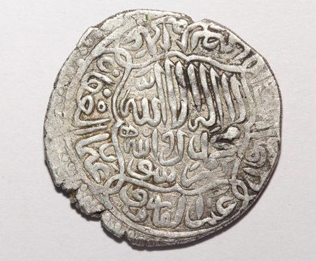Babur, Shahrukhi Coin of Badakshan Mint - Babur, Badakshan, Mughal, Mughal Coins, Silver Coin