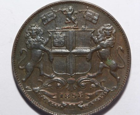East India Company, Quarter Anna - 19th century, Copper Coin, East India Company, Uprising of 1857