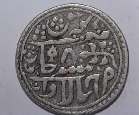 Madan Singh, Silver Nazarana Coin of Jhalawar Mint - 19th century, Nazarana, Rajasthan, Silver Coin