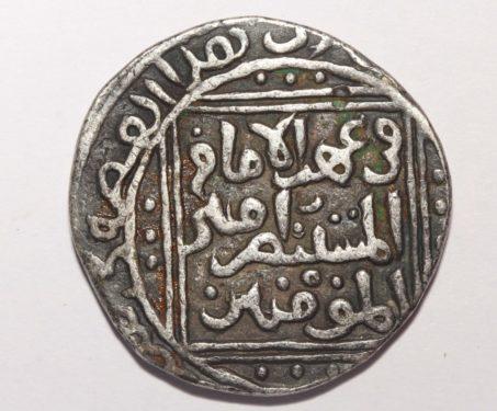 Razia Sultan, Silver Tanka - 13th century, Delhi, Delhi Sultanate, Razia Sultan, Silver Coin