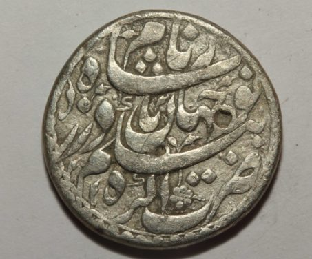Nur Jahan, Silver Rupee Coin of Agra Mint - 17th century, Agra, Mughal, Mughal Coins, Nur Jahan, Silver Coin