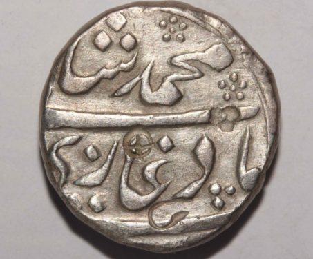 Muhammad Shah, Silver Rupee of Kolhapur Mint - 18th century, Aurangzeb, Kolhapur, Maharashtra, Mughal, Mughal Coins, Muhammad Shah, Silver Coin