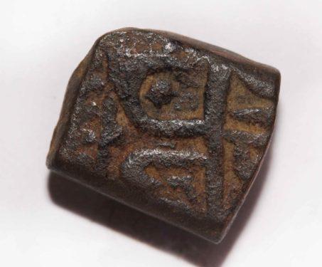 Akbar, Copper Tanka of Ujjain Mint - Akbar, Copper Coin, Mughal, Mughal Coins, Tanka, Ujjain