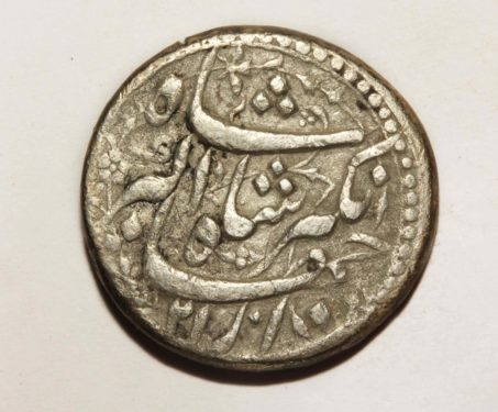 Jahangir, Silver Coin of Agra Mint - Agra, Couplet, Jahangir, Mughal, Mughal Coins, Silver Coin