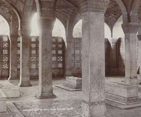 Interior view of sixty four pillars, Delhi (Chaustht Khamba, Delhi) - Mughal
