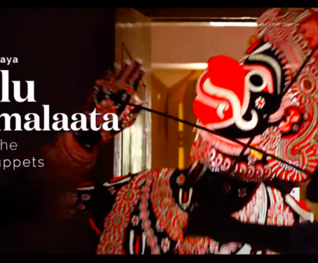 Tholu Bommalaata - Dance of the Shadow Puppets - Leather puppets, Puppetry, S Chidambara Rao, Shadow Puppets, tholu bommalaata