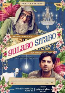 Who pulls the strings in Gulabo Sitabo? - Indian history, Lucknow, Movie Review, Sarmaya Talks, Sarmaya Travels