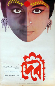 His Dark Materials: A young feminist discovers Satyajit Ray - Bengal, Calcutta, films, Kolkata, Pop Culture