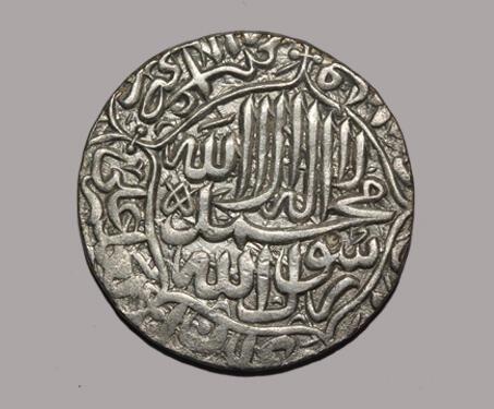 Akbar, Silver Rupee (Rupiya) of Agra Mint - Agra, Akbar, Double Die Struck, Ilahi, Mughal Coinage, Mughal numismatics, Mughals, Rupee, Silver Coin