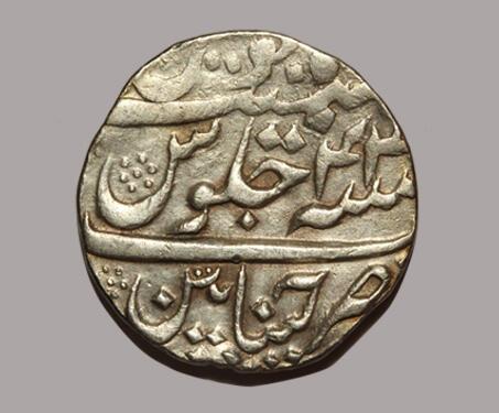 East India Company, Silver Rupee (Rupiya) of Chinapattam Mint - Aurangzeb, Chennai, Chinnapatam, Double Die Struck, East India Company, Madras, Madras Presidency, Mughal Coinage, Mughal numismatics, Mughals, Rupee, Silver Coin