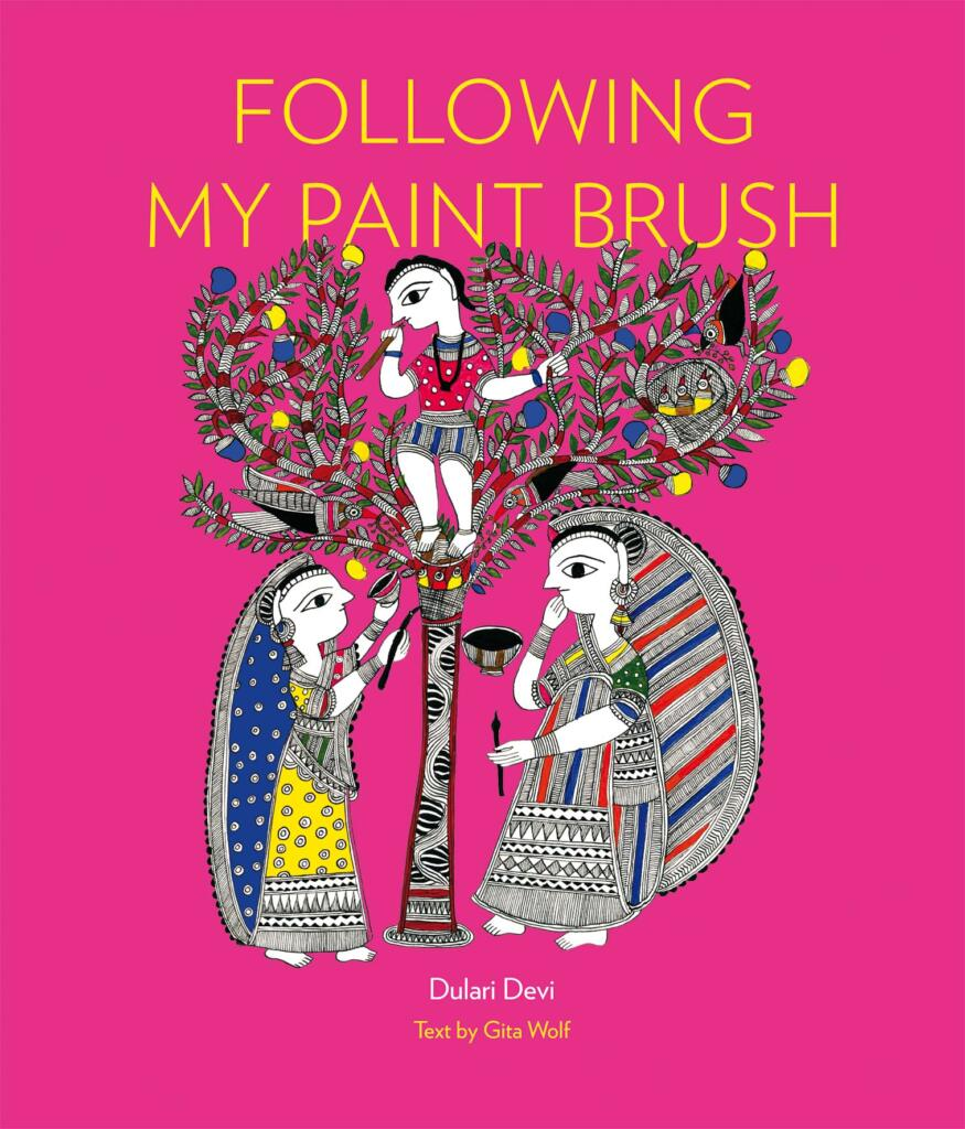 """Our books are like a room out of a museum"" - Art, Bihar, featured, Indian art, indigenous art, Mithila, Mithila art"