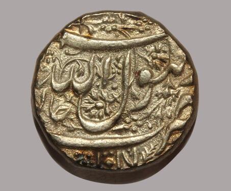 Jahangir, Silver Rupee (Rupiya) of Jalnagar Mint - Double Die Struck, Jahangir, Mughal Coinage, Mughal numismatics, Mughals, Rupee, Silver Coin