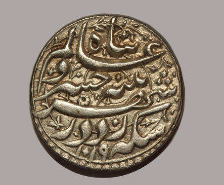 Jahangir, Silver Rupee (Rupiya) of Kabul Mint - Couplet, Double Die Struck, Jahangir, Mughal Coinage, Mughal numismatics, Mughals, Rupee, Silver Coin