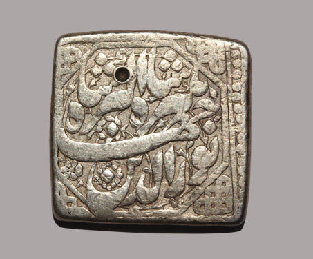 Jahangir, Silver Rupee (Rupiya) - Couplet, Double Die Struck, Jahangir, Mughal Coinage, Mughal numismatics, Mughals, Rupee, Silver Coin