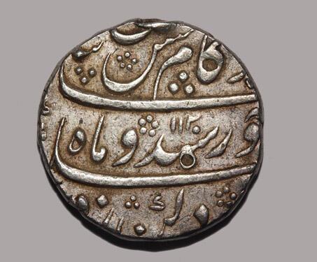 Kam Bakhsh, Silver Rupee of Haidarabad Dar ul-Jihad Mint - Couplet, Hyderabad, Mughal Coinage, Mughal Coins, Silver Coin